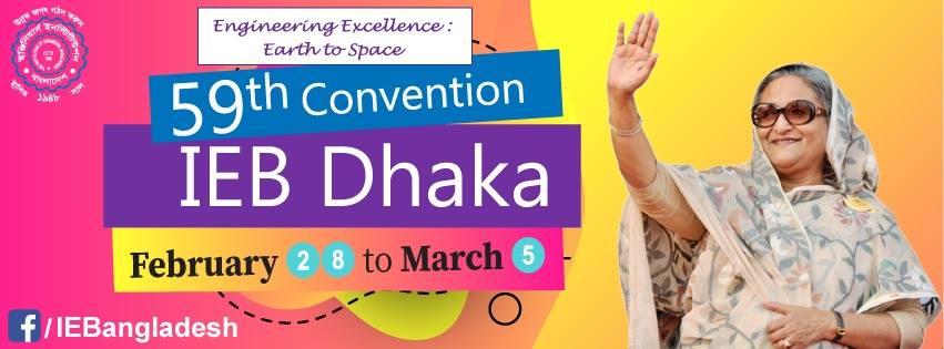 IEB 59th Convention