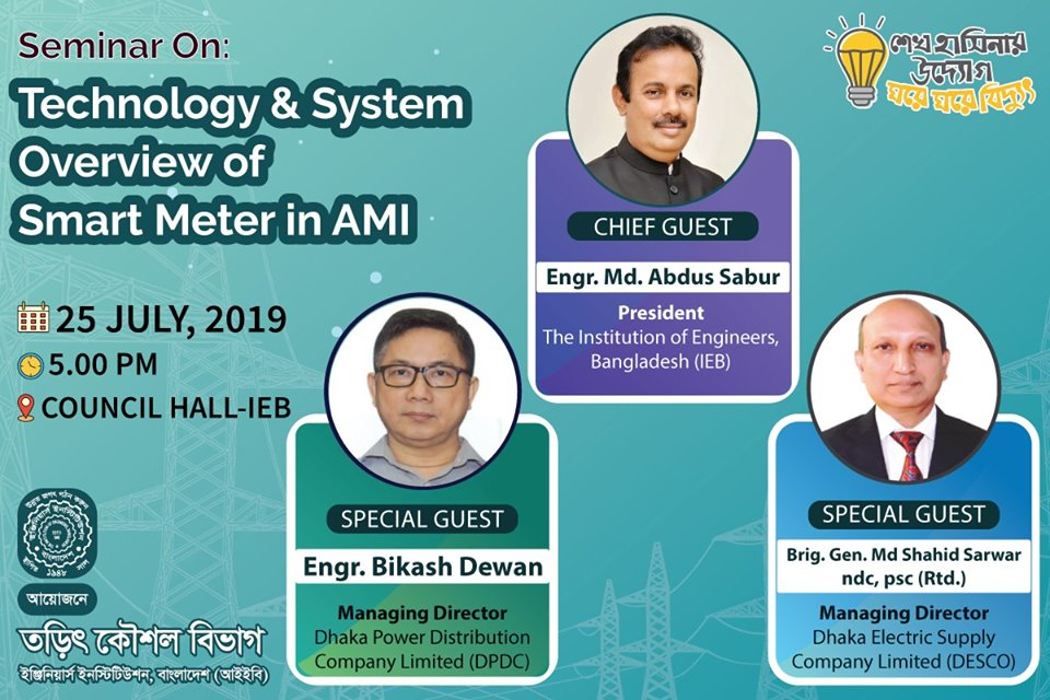 Seminar on : Technology & System Overview of Smart Meter in AMI