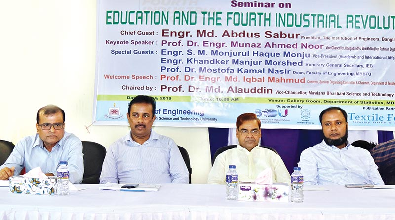 Seminar on 4th industrial revolution at Bhashani University.