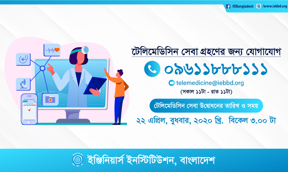 Launching Ceremony of Telemedicine service to fight corona