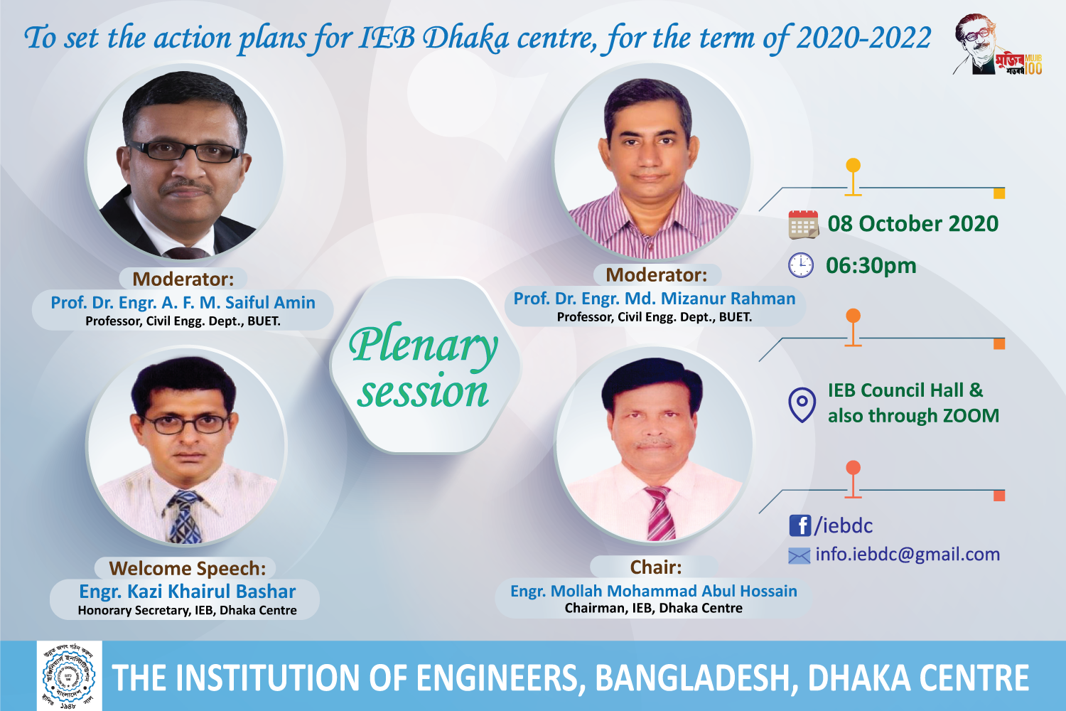 Plenary Session to set action plans for IEB Dhaka centre, for the term of 2020-2022